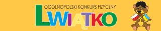 LWIĄTKO – ogólnopolski konkurs fizyczny